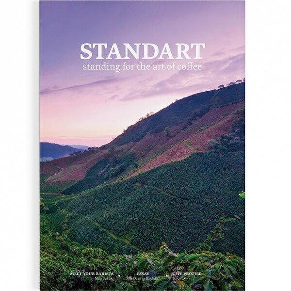 STANDART vol.3standing for the art of coffeeスペシャルティコーヒー文化を伝えるインディペンデントマガジン第3号 日本版 DM便でお届け