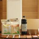 デカフェ オレベース【加糖】とカフェインレスドリップコーヒー2種詰め合わせ出産祝い 内祝い お祝い 御歳暮 お歳暮 …