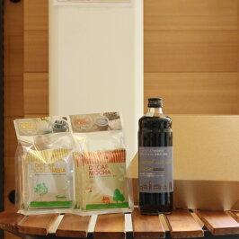 デカフェオレベース【無糖】とカフェインレスドリップコーヒー2種詰め合わせ【ご出産のお祝いにお勧め】カフェインレスノンカフェインコーヒー