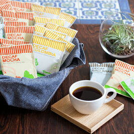 カフェインレスコーヒーデカフェ3種100杯カフェインレスコーヒー[コロンビア50杯・モカ25杯・バリ25杯]辻本珈琲のカフェインレスドリップコーヒー