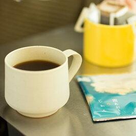 スペシャルドリップコーヒー雨あがりのじかん1杯10g挽きたて充填の新鮮ドリップコーヒーQグレーダー厳選スペシャルティコーヒー豆使用