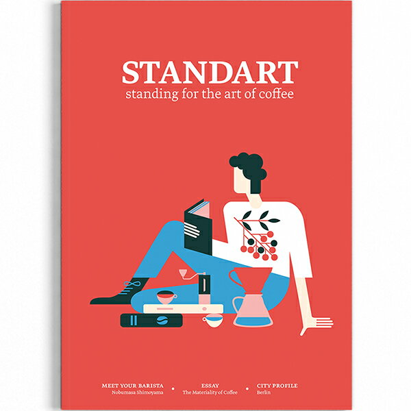 STANDART vol.5standing for the art of coffeeスペシャルティコーヒー文化を伝えるインディペンデントマガジン第5号 日本版 ネコポス(メール便)でお届け