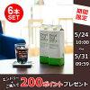 デカフェアイスコーヒーハウスブレンド1,000ml[無糖]【カフェインレスコーヒーアイスコーヒーノンカフェイン】