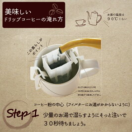 スペシャルドリップコーヒー1杯10g使用・そよ風ブレンド100杯分挽きたて充填の香り豊かなドリップコーヒー送料無料