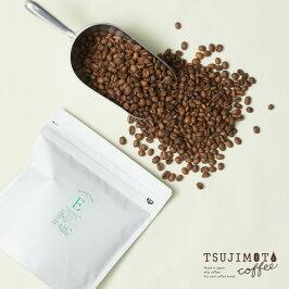 エチオピアブク200gスペシャルティコーヒートップオブトップハンベラ農園ナチュラル(サンドライ)オーガニック認証コーヒー豆