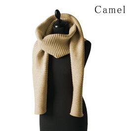 PLEECEロングマフラー(ロングスカーフ)カラー:7種よりお選びくださいDESIGNHOUSEstockholmデザインハウスストックホルム贈り物