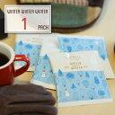 冬だけのスペシャルドリップコーヒー1杯10g入WINTER winter WINTER / ウィンター ウィンター ウィンター1杯分 ドリッ…