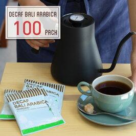【送料無料】カフェインレスドリップコーヒーデカフェ・バリアラビカ-神山-100杯分カフェインレスコーヒー/ノンカフェイン/カフェインフリー