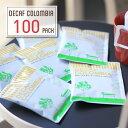 カフェインレス コーヒーデカフェ コロンビア100杯分ドリップ ノンカフェイン ディカフェ送料無料 ドリップコーヒー …