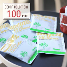 カフェインレス コーヒーデカフェ コロンビア100杯分ドリップ ノンカフェイン ディカフェ送料無料 ドリップコーヒー リラックス キャンプ