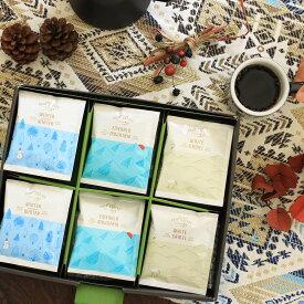 冬の特別な贈り物 ドリップコーヒー 寒中見舞い 余寒見舞いスノーウィンタープレミアムギフト冬だけのスペシャルコーヒー詰め合わせ手土産・帰省・贈答・引っ越しのご挨拶に