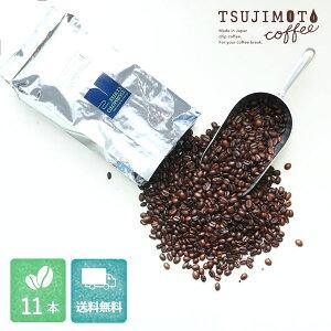 コーヒー豆 イツモブレンド 5.5kg(500g×11袋)送料無料 オフィスや業務用としてもオススメ♪本格派レギュラーコーヒー豆 【 工場直送だから新鮮です 】