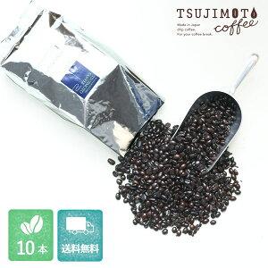 【アイスコーヒー専用】イツモアイスブレンド 5kg(500g×10袋)送料無料 業務用コーヒー コーヒー豆 アイスコーヒー 水出しコーヒー