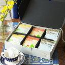 【送料無料】カフェインレス ドリップコーヒーデカフェ 3種30杯[コロンビア・モカ・バリ]内祝 御礼 出産祝い 手土産 ギフトボックス ご挨拶 誕生日プレゼント お祝い辻本珈琲のカフェインレスコーヒー