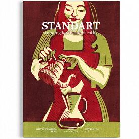 STANDART vol.8standing for the art of coffeeスペシャルティコーヒー文化を伝えるインディペンデントマガジン第8号 日本版 ネコポス(メール便)でお届け