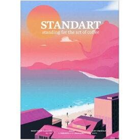 STANDART vol.9standing for the art of coffeeスペシャルティコーヒー文化を伝えるインディペンデントマガジン第9号 日本版 ネコポス(メール便)でお届け