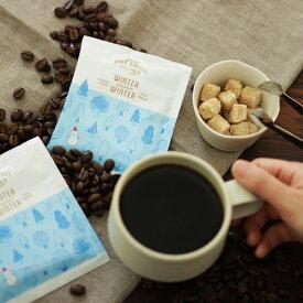 冬だけのスペシャルドリップコーヒー 1杯10g入WINTER winter WINTER / ウィンター ウィンター ウィンター100杯分 ドリップバッグコーヒー 冬限定 スペシャルティコーヒー
