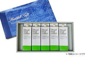 贈り物 ギフト デカフェ アイスコーヒーハウスブレンド1,000ml [無糖] 5本ギフトセット 送料無料ご出産のお祝い /プレゼントノンカフェインコーヒー カフェインレスアイスコーヒー