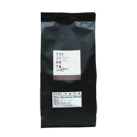 【 送料無料 】プレミアムコーヒーブルマンブレンド 1kg(200g×5袋)ブルーマウンテン、コロンビア、マンデリンを焙煎、ブレンドしましたブルーマウンテンブレンド