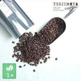 TSUJIMOTOcoffee オリジナルエスプレッソブレンド 500gespresso アイスコーヒー 業務用 たっぷり