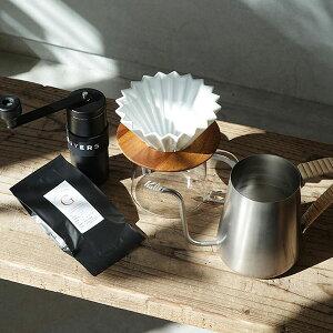すてきなじかん おうちカフェ スターターセットVol.2ORIGAMI dripper×RIVERS Grit×GSP TSUBAME Drip Potセットギフト対応可◎送料無料ギフト コーヒーミル ドリッパーセット コーヒー豆付 プレゼント お
