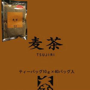 辻利麦茶ティーバッグ10gx40P100%純国産大麦使用無漂白のティーバッグ使用