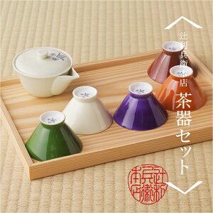 【辻利兵衛本店】茶器セット