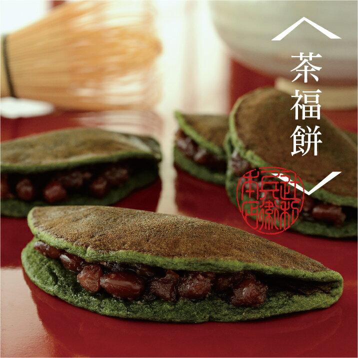 抹茶スイーツ 茶福餅|お取り寄せスイーツ どらやき 老舗 和菓子 ギフト お菓子 京抹茶