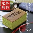 【楽天限定 送料無料】敬老の日緑寿かすてらセット(敬老ギフト 和菓子 洋菓子 お菓子)