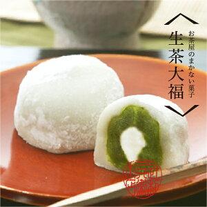 【抹茶スイーツ】京都 宇治 お茶屋のまかない菓子「生茶大福」