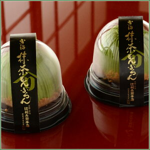 【抹茶スイーツ】京都宇治抹茶もんぶらん