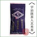 【宇治抹茶入玄米茶】(100g袋)