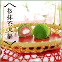 【季節限定】桜抹茶大福 3個入り