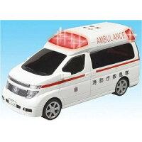 【ライト&サウンド】NISSANエルグランド救急車
