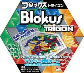 ブロックス トライゴン テリトリー戦略ゲーム