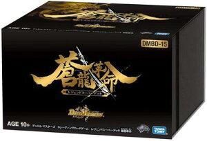 デュエル・マスターズ トレーディングカードゲーム DMBD-15 レジェンドスーパーデッキ 蒼龍革命