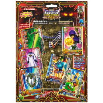 Dragon Quest monster battle road II legend starting card set-hand of the heavenly bride ~