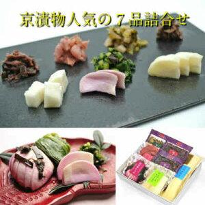 【送料無料】京漬物人気の7品詰合せ 3550円〜【ROAS3550】紫蘇かぶら・ながいもわさび風味・割大根漬・味付しば漬・刻みすぐき・みょうが・壬生菜しば