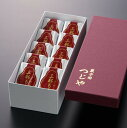 三杯もち一口サイズ(赤あん)10個入り化粧箱秋田で五代 手に継ぐ伝統菓子