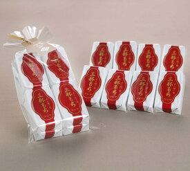 三杯もち一口サイズ(赤あん)8個入りパック秋田で五代 手に継ぐ伝統菓子