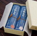 三杯もち(大サイズ)2本入り贈答箱秋田で五代 手に継ぐ伝統菓子
