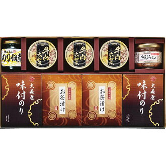OHMORIYA&日式美味十锦礼物MEC-40C