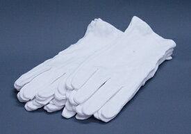 選挙用・白手袋1ダース(12双入り)【RCP】