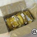 送料無料 茨城県産 B級品干し芋 シロタ 紅はるか(1000g)ご自宅用 ヒルナンデスで紹介 ほし 芋 ほしいも 箱 ホシイモ…