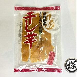 敬老の日 茨城県産 干し芋 紅はるか 平干し 150g×5袋 送料無料 無添加 いも 芋 ギフト用 お取り寄せグルメ 干しいも ほしいも 箱 国産 1kg マツコ ダイエットべにはるか 無添加 お土産 特産品