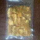 敬老の日 茨城県産 B級品 干し芋 シロタ 紅はるか 800g ネコポス 送料無料 無添加 いも 芋 グルメ 干しいも ほしいも …