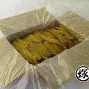 茨城県産 干し芋 紅はるか切り落し 規格外品(1000g)ヒルナンデスで紹介 お取り寄せグルメ ほし 芋 ほしいも 箱 ホシ…