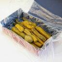 敬老の日 茨城県産 干し芋 紅はるか 丸干しB級品 1000g 送料無料 無添加 ギフト用 お取り寄せグルメ 干しいも ほしい…