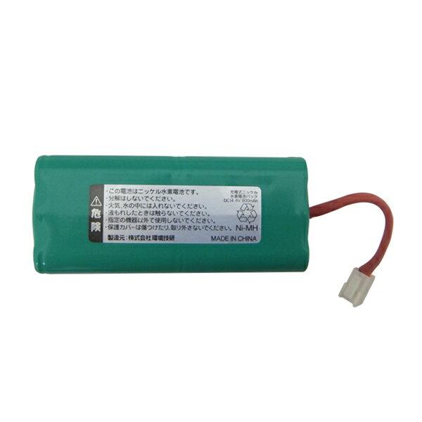 ツカモトエイム エコモ AIM-ROB01,02 AIM-RC02,03 専用バッテリー tsukamotoaim ecomo