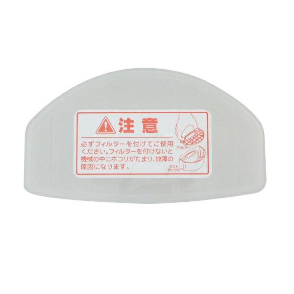 ツカモトエイム エコモ AIM-ROB02 AIM-RC03 専用ダストボックス tsukamotoaim ecomo